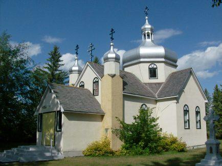 Sts. Peter and Paul Ukrainian Orthodox Church