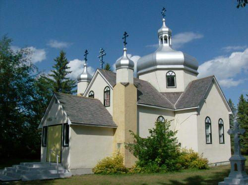 Sts. Peter and Paul Ukrainian Orthodox Church