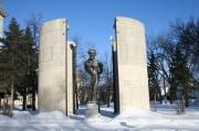 Louis Riel statue